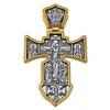 КАТАЛОГ КРЕСТЫ НАТЕЛЬНЫЕ: Распятие. Ангел Хранитель.Крест нательный. Aртикул 101.002