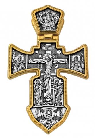 Распятие. Ангел Хранитель.Крест нательный. Aртикул 101.002