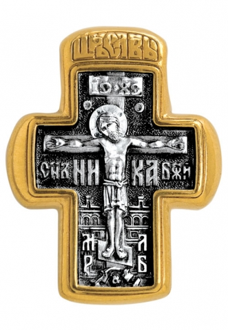 Распятие. Ангел Господень. Иоанн Предтеча.Крест нательный. Aртикул 101.005
