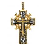 Голгофский крест. Крест нательный. Aртикул 101.009