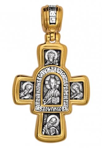 Господь Вседержитель. Иверская икона Божией Матери.Крест нательный. Aртикул 101.026