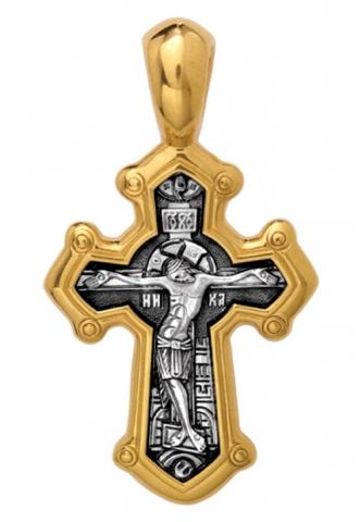 Распятие. Вмч. Димитрий Солунский.Крест нательный. Aртикул 101.030