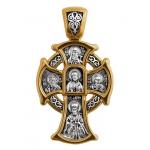 Господь Вседержитель. Икона Божией Матери.Отрада и утешение.Крест нательный. Aртикул 101.061