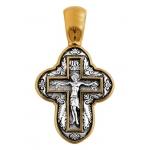 Распятие. Молитва Животворящему Кресту.Крест нательный. Aртикул 101.063