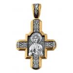 Господь Вседержитель. Великомученик Пантелеимон Целитель.Крест нательный. Aртикул 101.064