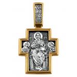 Господь Вседержитель. Илия пророк в пустыне. Крест нательный. Aртикул 101.066