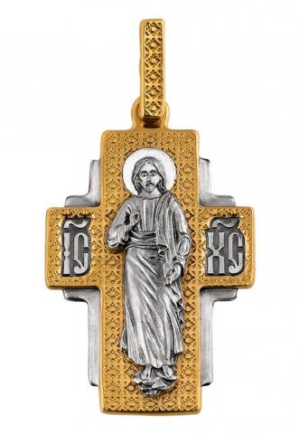 Господь Спаситель.Крест нательный. Aртикул 101.080