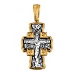 Распятие Господне. Ангел Хранитель.Крест нательный. Aртикул 101.085
