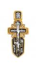 Распятие с Андреевским крестом. Ангел Хранитель.Крест нательный. Aртикул 101.214/К
