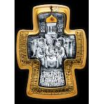 «Святая Троица. Святой преподобный Сергий Радонежский» Крест нательный Артикул:  101.256