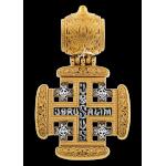 Иерусалимский крест. Артикул  101.262