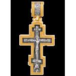 Распятие. Молитва «Да воскреснет Бог» артикул 101.292