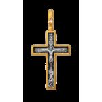 Распятие Христово. Молитва «Да воскреснет Бог». Артикул: 101.510