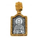 Св. праведный Иоанн Кронштадский.Образок. Aртикул 102.075
