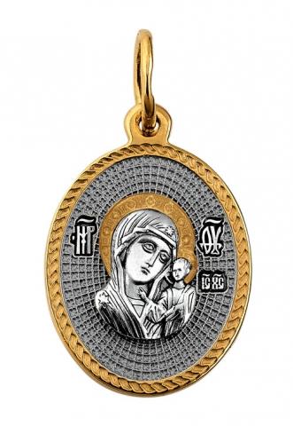 Казанская икона Божией Матери. Оградительная молитва.Образок. Aртикул 102.081