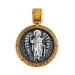 Ангел Хранитель. Молитва.Образок. Aртикул. 102.097