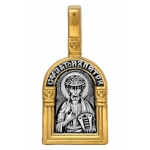 Святой апостол Пётр. Ангел Хранитель. Образок. Aртикул 102.116