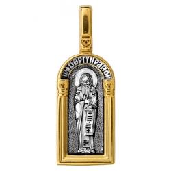 Святой преподобный Сергий Радонежский. Ангел Хранитель. Образок. Aртикул 102.125