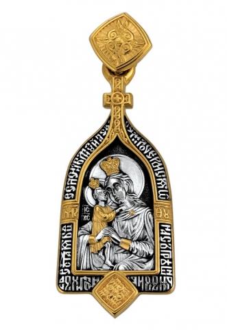 Икона Божией Матери. Взыскание погибших.Святая блаженная Матрона. Образок. Aртикул 102.129