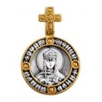 Святая мученица царица Александра. Ангел Хранитель. Образок. Aртикул 102.138