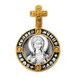 Святая мученица Вера. Ангел Хранитель. Образок Aртикул 102.141