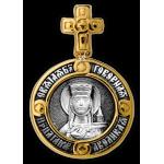 «Святая благоверная царица Тамара. Ангел Хранитель» Артикул:  102.146