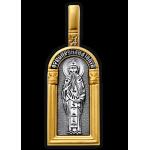 «Святой преподобный Анатолий Оптинский. Ангел Хранитель» Артикул  102.148