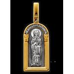 «Святой преподобный Антоний Великий. Ангел Хранитель» Артикул  102.150