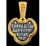 «Образ Святого Духа» Артикул  102.271