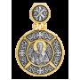 Св. блгв. великий князь Александр Невский Артикул  102.289
