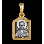 Святитель Николай Чудотворец. Молитва. Артикул: 102.521