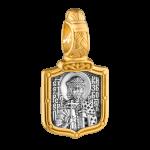 Святой страстотерпец князь Борис. Молитва. Артикул:102.702