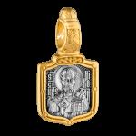 Святитель Николай Чудотворец. Молитва. Артикул: 102.703