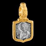 Святой благоверный великий князь Александр Невский. Молитва. Артикул: 102.708