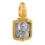 Святитель Филипп митрополит Московский. Молитва. Артикул: 102.713