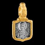 Святой равноапостольный великий князь Владимир. Молитва. Артикул: 102.715
