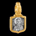 Священномученик Дионисий Ареопагит. Молитва. Артикул: 102.721