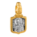 Святой апостол и евангелист Иоанн Богослов. Молитва. Артикул: 102.747
