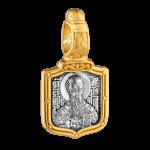 Святитель Артемий Селевкийский. Молитва. Артикул: 102.749