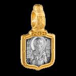 Преподобный Антоний Великий. Молитва. Артикул: 102.750