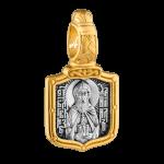 Святой благоверный князь Даниил Московский. Молитва. Артикул: 102.762