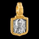 Святой благоверный князь Игорь Черниговский. Молитва. Артикул: 102.765