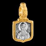 Святитель Кирилл Александрийский. Молитва. Артикул: 102.767