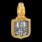 Святой равноапостольный Константин Великий. Молитва. Артикул: 102.768