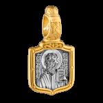 Святой апостол и евангелист Марк. Молитва. Артикул: 102.770