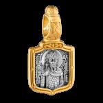 Великомученик Феодор Стратилат. Молитва. Артикул: 102.774