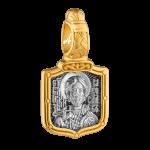 Святой благоверный князь Ярослав Мудрый. Молитва. Артикул: 102.776