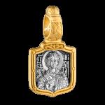 Святитель Никита епископ Новгородский. Молитва. Артикул: 102.777