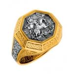 Великомученик  Георгий Победоносец.Охранное кольцо. Aртикул 108.043