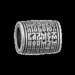 Бусина «Мольба к Божией Матери» артикул 114.017